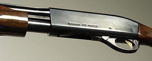 gun_870