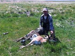 Mark antelope 2016