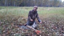 Trigger with Bow Killed Coyote